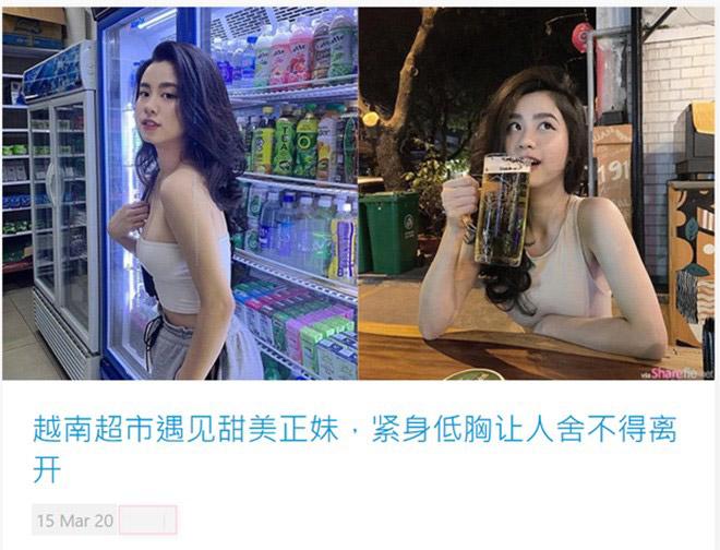 Cô gái Thanh Hóa xinh đẹp bất ngờ nổi tiếng MXH Trung Quốc - 2