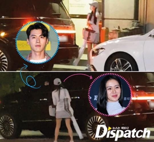 Hyun Bin hẹn hò Son Ye Jin 8 tháng - hình ảnh 2