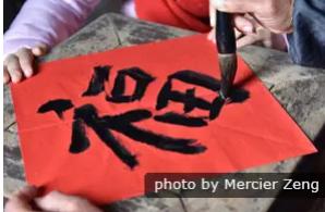 16 điều tuyệt đối không được làm trong dịp năm mới ở Trung Quốc - hình ảnh 6
