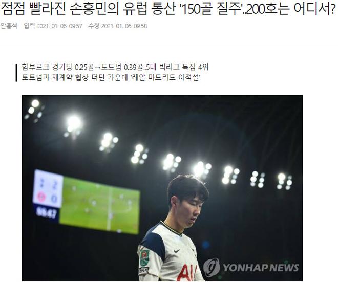 """Son Heung Min ghi 150 bàn tại châu Âu: Báo Hàn Quốc tin Real sẽ """"nổ bom tấn"""" - 3"""