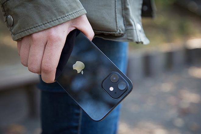 """Cuối cùng thì iPhone 13 sẽ có """"tai thỏ"""" nhỏ hơn - 3"""
