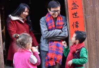 15 ngày tết cổ truyền của Trung Quốc có những gì - hình ảnh 4