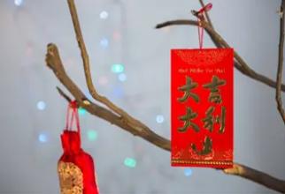 15 ngày tết cổ truyền của Trung Quốc có những gì - hình ảnh 5