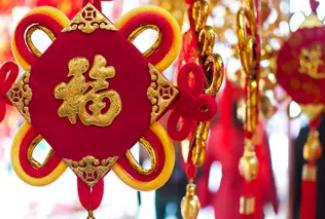 15 ngày tết cổ truyền của Trung Quốc có những gì - hình ảnh 7