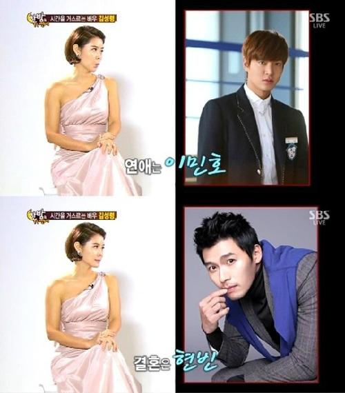 """Ảnh """"Lee Min Ho hẹn hò nữ diễn viên hơn 21 tuổi"""" khiến dân mạng """"nổ tung"""" - hình ảnh 2"""
