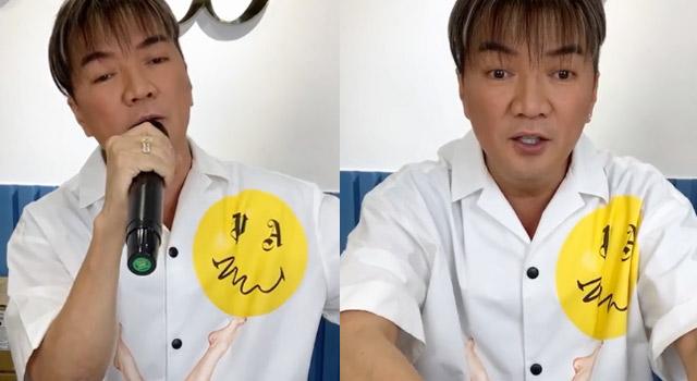Mỹ Tâm thừa nhận thích Mai Tài Phến, Đàm Vĩnh Hưng livestream nói ngay một câu bất ngờ - hình ảnh 2