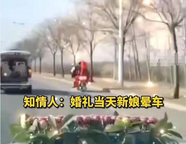 Cô dâu say xe, chú rể quyết định chạy xe máy hàng chục km đón dâu - hình ảnh 2