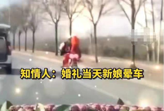 Cô dâu say xe, chú rể quyết định chạy xe máy hàng chục km đón dâu - hình ảnh 3