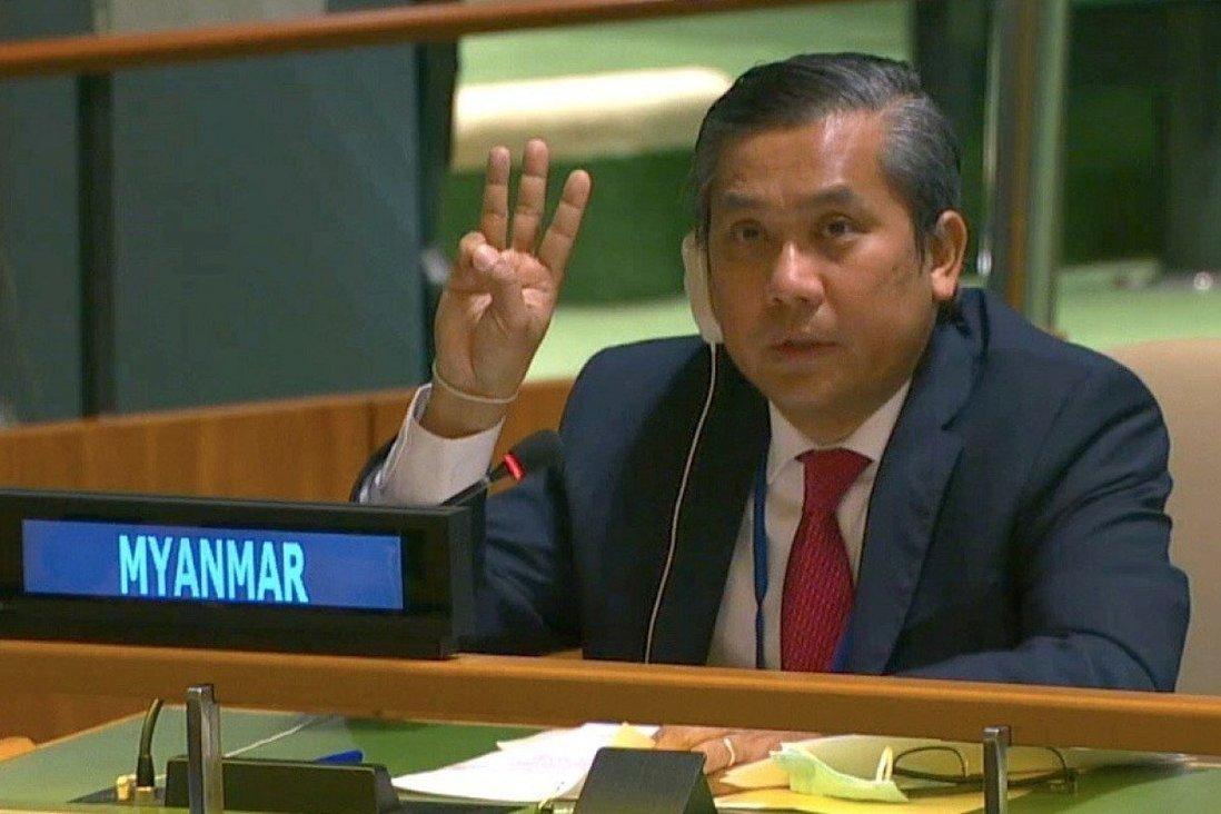Myanmar: Vừa được quân đội bổ nhiệm làm đại sứ ở LHQ, quan chức làm ngay điều bất ngờ - 1