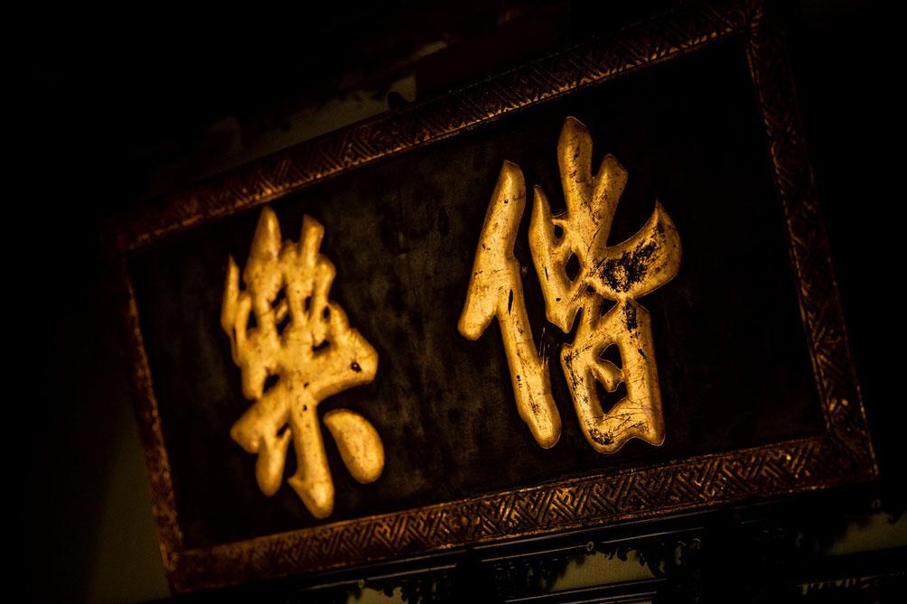 Ngôi nhà cổ gần 200 tuổi chứa bảo vật dát vàng, giá nào cũng không bán - hình ảnh 16