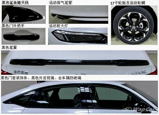 Honda Civic 2022 tiếp tục lộ ảnh thực tế, dự kiến ra mắt vào tháng sau - 3