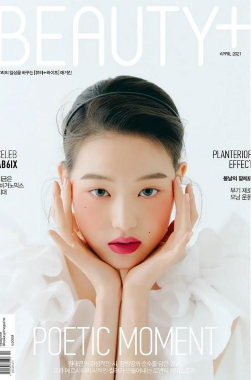 """Xinh đẹp đỉnh cao như Jang Won Young cũng thành nạn nhân của """"chọn sai lối trang điểm"""" - 6"""