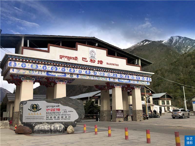 """Tháng 3, thiên đường ở Tây Tạng được ví như """"Thụy Sĩ phương Đông"""" - hình ảnh 6"""