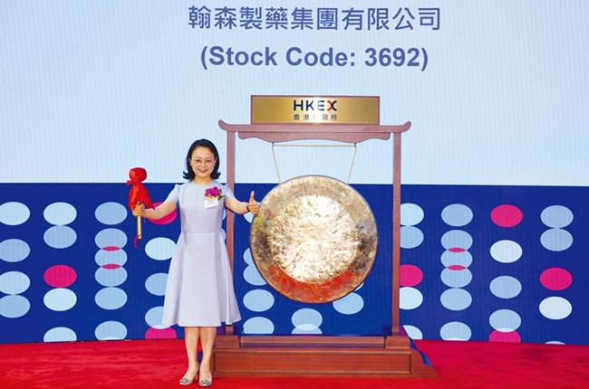 Cô giáo dạy Hóa trở thành nữ tướng khuynh đảo giới tỷ phú Trung Quốc - 3
