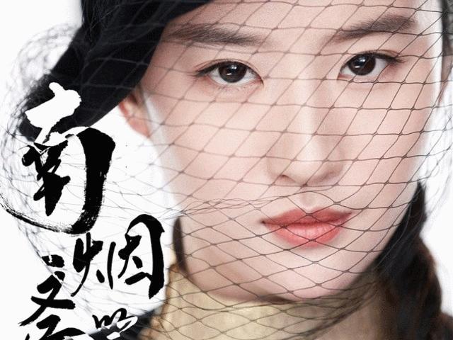 Lưu Diệc Phi bí ẩn, đẹp hút hồn trong phim mới