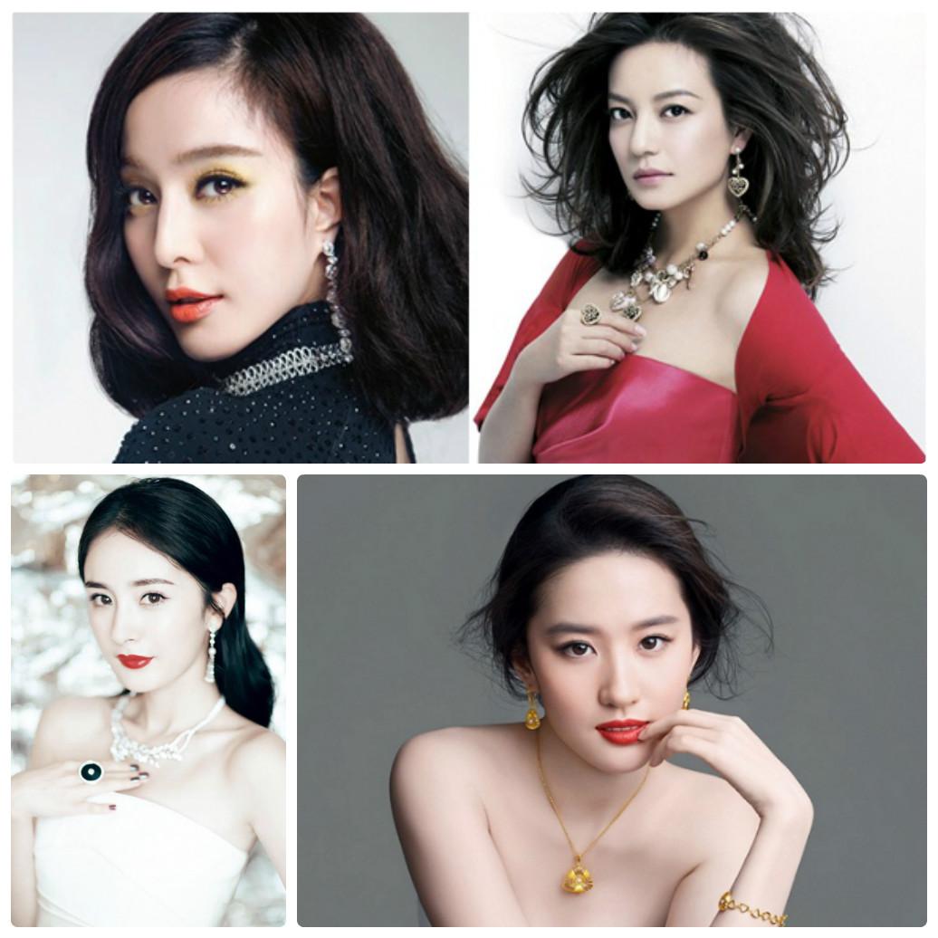 """Hàng loạt mỹ nhân Hoa ngữ vào Top """"Những phụ nữ được ngưỡng mộ nhất thế giới"""" - hình ảnh 3"""