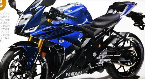 Yamaha YZF-R25 2019 lộ diện đầy góc cạnh - 1