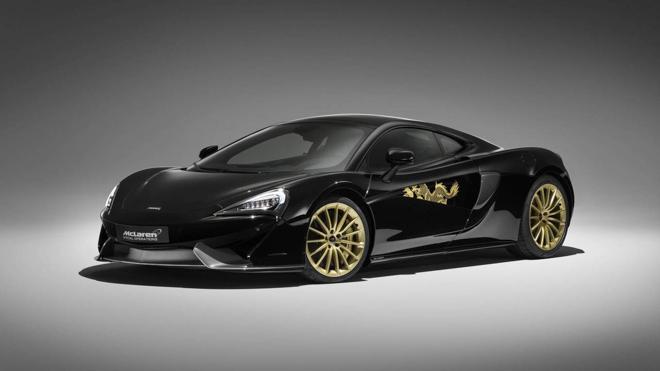 Soi chi tiết siêu xe McLaren 570GT Rồng Trung Hoa - 1