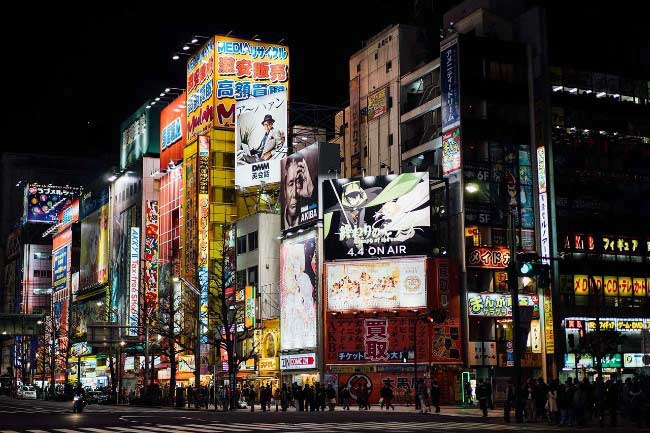 Đến Tokyo du lịch mà bỏ qua 10 địa điểm này thì quay về đừng có tiếc nuối. - 9