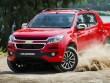 """Chevrolet Colorado 1 cầu số tự động - 2.5L AT 4x2 mới """"chốt giá"""" 651 triệu đồng"""