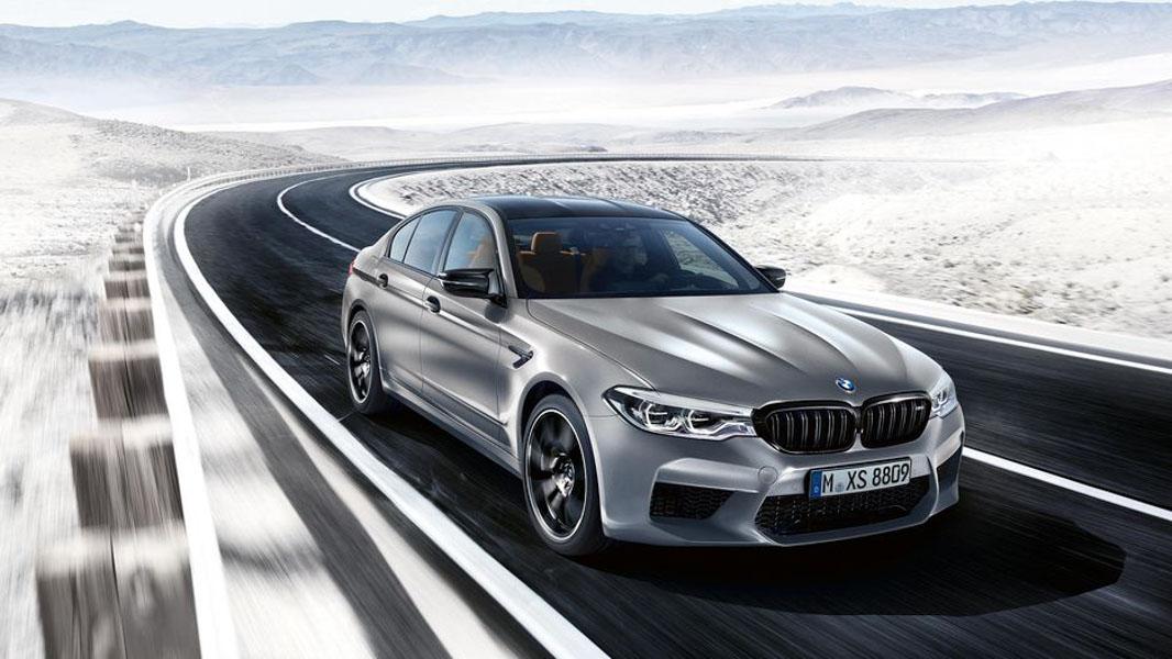 BMW ra mắt M5 phiên bản Competition 2018 - 1