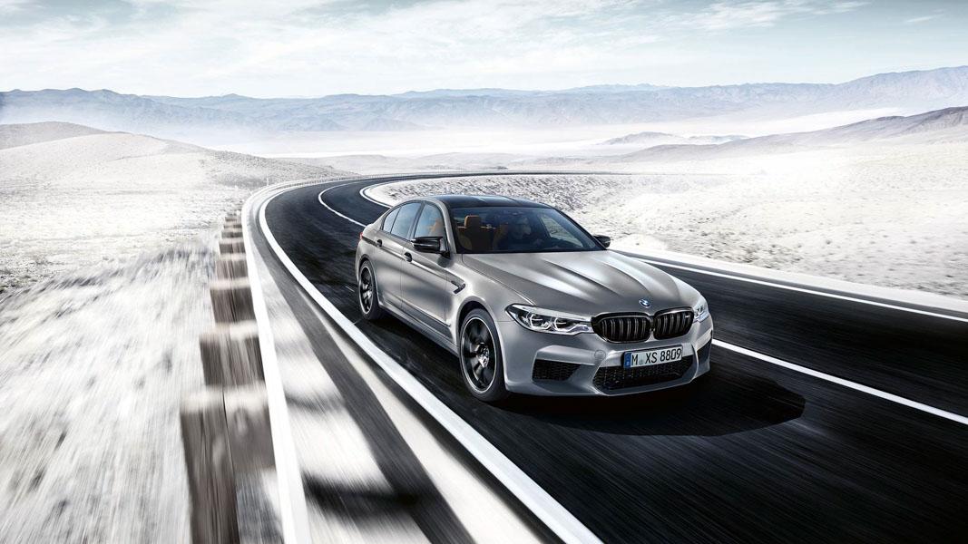 BMW ra mắt M5 phiên bản Competition 2018 - 3