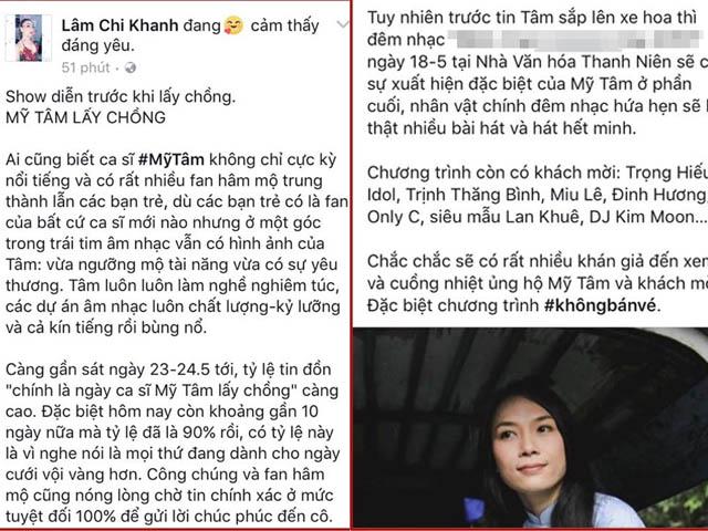 Lâm Khánh Chi gây xôn xao khi chia sẻ chuyện Mỹ Tâm sắp lấy chồng - 1