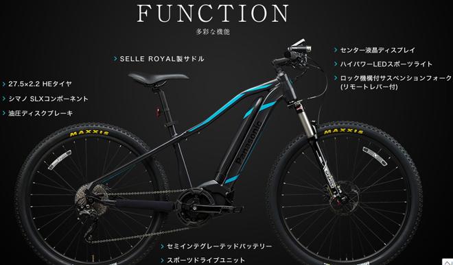 Những thương hiệu xe đạp nổi tiếng của Nhật Bản - 6