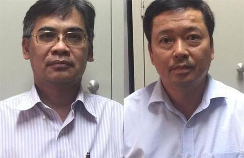 Khởi tố, bắt giam 4 cựu lãnh đạo thuộc Tập đoàn Dầu khí Việt Nam - 1