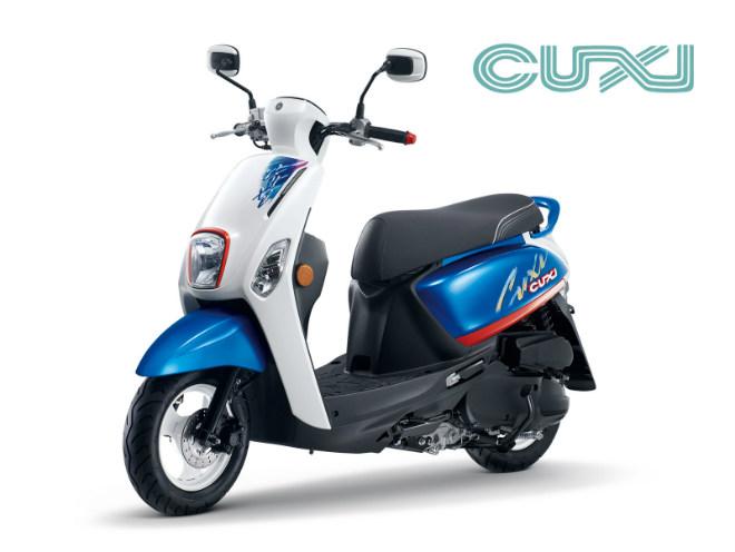 Xe ga mini 2018 Yamaha Cuxi mới làm phái đẹp mê mẩn - 1