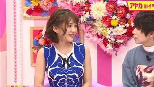 Lên truyền hình, cô gái Nhật tiết lộ từng ngủ với 500 chàng trai - 2