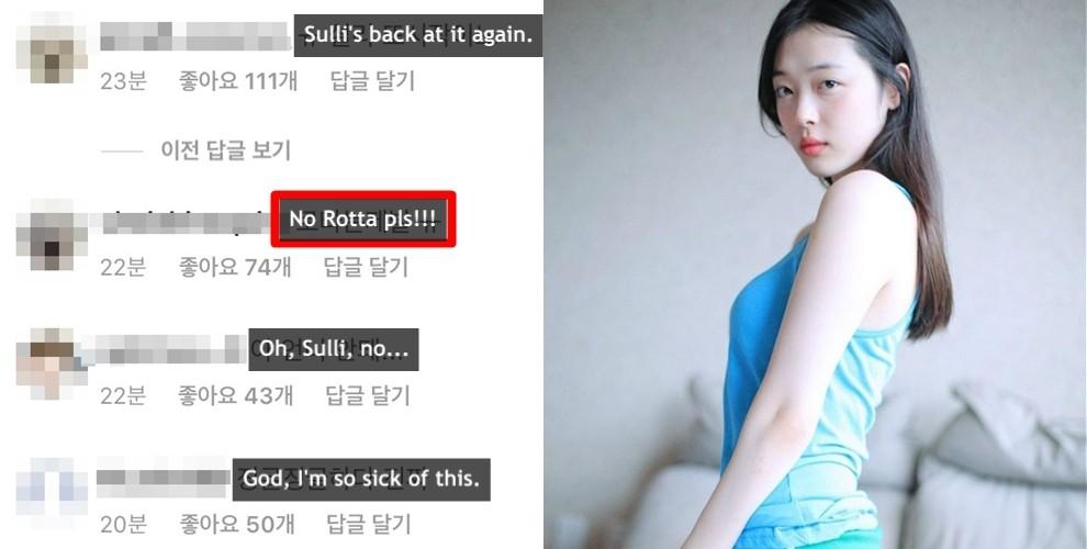 Người mẫu Hàn, Nhật tuổi mới lớn bị nhiếp ảnh gia quấy rối tình dục - 4