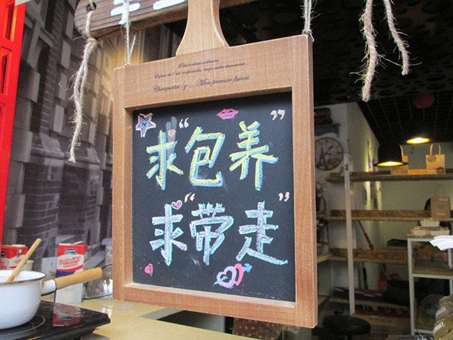 Những điều tuyệt nhất phải tận hưởng khi du lịch Vũ Hán - 5