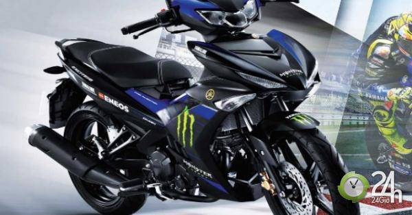 """Cận cảnh Yamaha Exciter bản """"Quái vật"""" chốt giá từ 49 triệu đồng"""