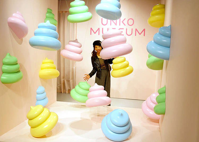 Chỉ có ở Nhật Bản: Bảo tàng phân - 1