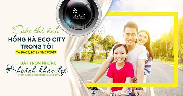"""Phát động cuộc thi ảnh """"Hồng Hà Eco City trong tôi"""" - 1"""