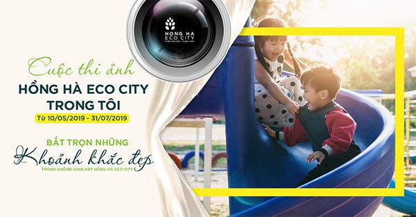 """Phát động cuộc thi ảnh """"Hồng Hà Eco City trong tôi"""" - 3"""