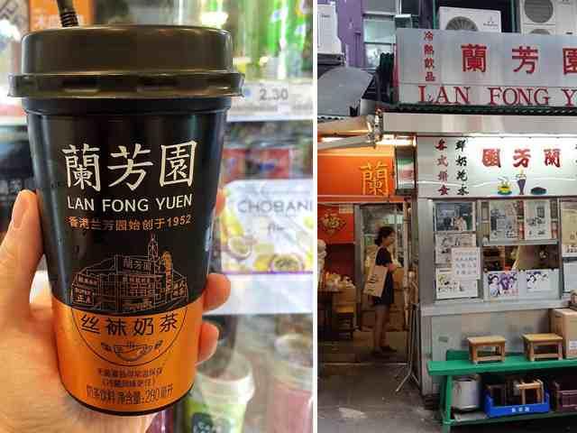 7 quán ăn ngon - bổ- rẻ nhất định phải đến khi tới Hồng Kông