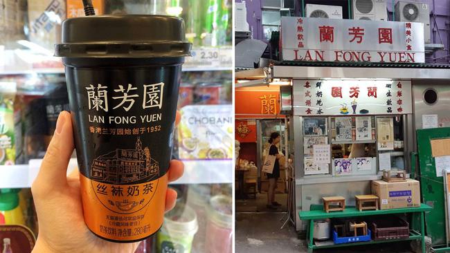 7 quán ăn ngon - bổ- rẻ nhất định phải đến khi tới Hồng Kông - 7
