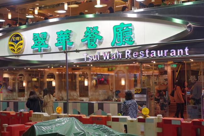7 quán ăn ngon - bổ- rẻ nhất định phải đến khi tới Hồng Kông - 2