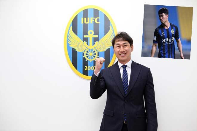 Công Phượng háo hức bùng nổ: Incheon bổ nhiệm HLV là trò cũ Park Hang Seo - 1