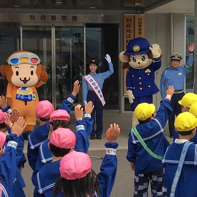 Nhan sắc hot girl Việt làm 'cảnh sát trưởng' ở Nhật Bản - 4