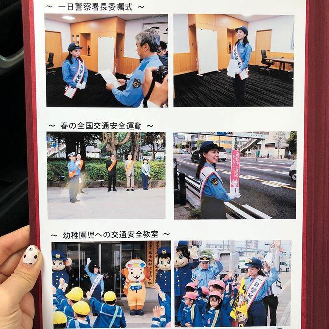 Nhan sắc hot girl Việt làm 'cảnh sát trưởng' ở Nhật Bản - 7