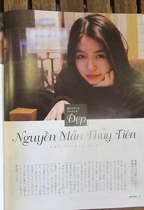 Nhan sắc hot girl Việt làm 'cảnh sát trưởng' ở Nhật Bản - 8