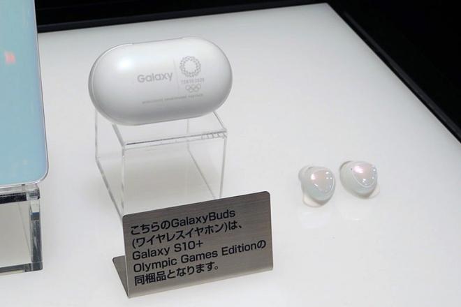 HOT: Samsung chuẩn bị tung Galaxy S10+ Olympic Games Edition - 2