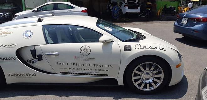 Bugatti Veyron của