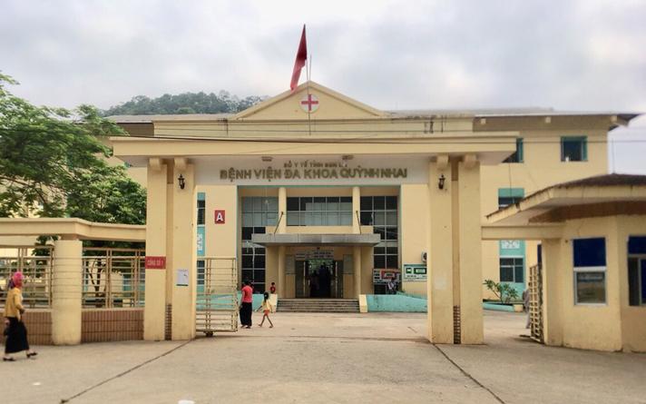 Kỹ thuật viên chụp Xquang bị tố hiếp dâm nữ bệnh nhân - 1