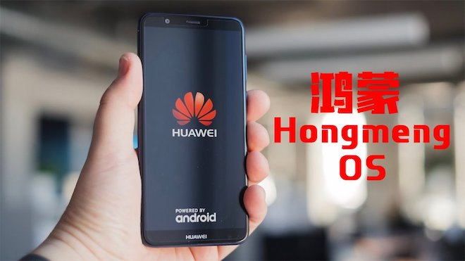 Huawei đăng ký bản quyền thương hiệu Hongmeng OS tại nhiều nước - 1