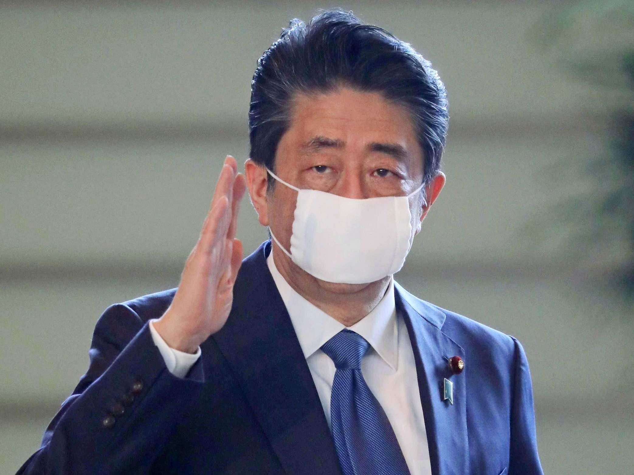 Thủ tướng Abe: Nhật Bản sẽ ban bố tình trạng khẩn cấp - 1