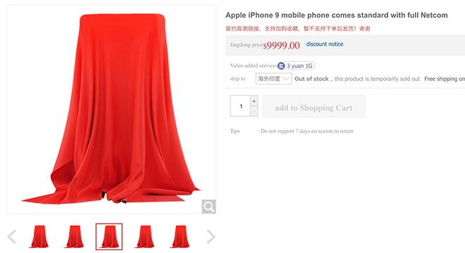 Chưa ra mắt, iPhone 9 đã lên kệ tại Trung Quốc - 1